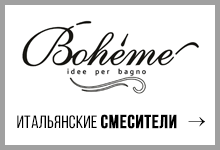 Смесители Boheme для мебели Armadi Art by Antonio Valanti
