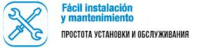 Простота установки и обслуживания, лёгкий доступ к смене фильтра, диодный индикатор