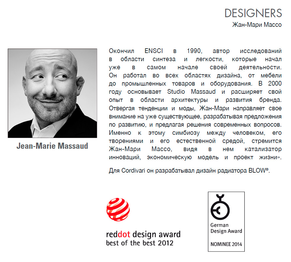Cordivari Blow Design: Jean-Marie Massaud