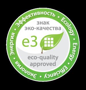 Edelform - лауреат премии e3Ewards - знак качества. Экологи, Энергия, Эффективность!