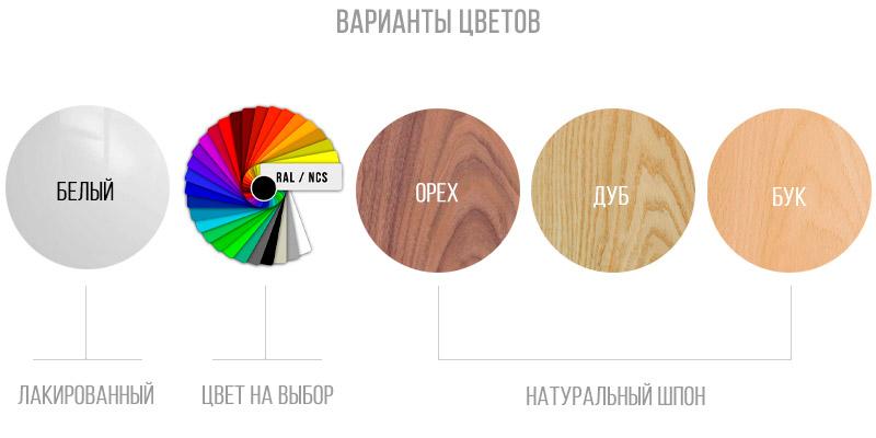 Eqloo Colors Varian | Варианты цветов мебели Eqloo