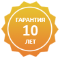 Гарантия 10 лет на полотенцесушитель TERMINUS