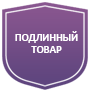 Подлинная продукция TERMINUS