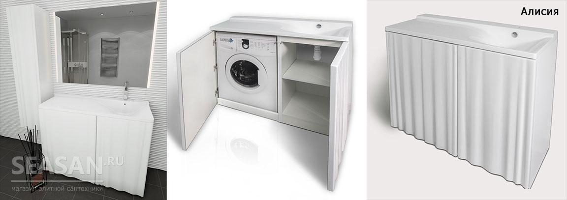 Мебель для ванной Алисия 120 (Lotos)