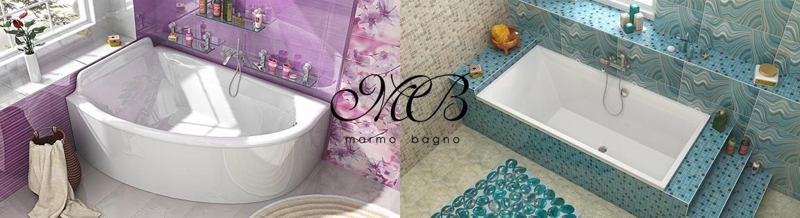 Marmo&Bagno – изделия из композитных материалов (ванны, душевые поддоны)