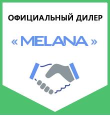 Магазин сантехники SEASAN.RU является официальным дилером MELANA – производитель изделий из керамики для ванной (Россия)