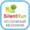 SilentRun – тихий ход душевого уголка, бесшумное открывание / закрывание  душевой двери