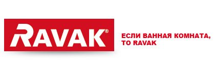 Сантехника Ravak – если ванная комната, то ravak (равак)