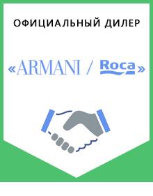 SEASAN.RU → Официальный дилер Armani Roca (Италия - Испания)