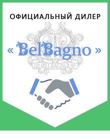Официальный дилер BelBagno – производитель сантехники Италия