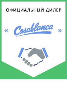 Официальный дилер Casablanca Design – производитель аксессуаров для ванной Германия