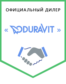 Официальный дилер Duravit – производитель сантехники для ванной Германия