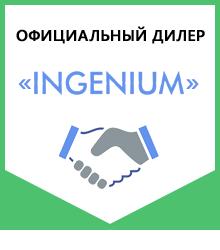 Магазин сантехники SEASAN.RU – Официальный дилер производителя мебели для ванной Ingenium (Россия)
