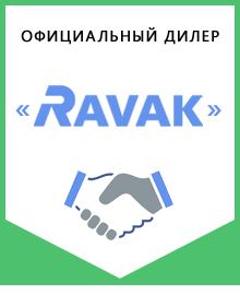 Официальный дилер Ravak – производитель сантехники для ванной Чехия