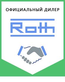 SEASAN.RU → Официальный дилер Roth (Чехия)