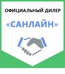 Официальный дилер СанЛайн – производитель мебели для ванной Россия