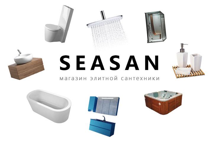 Магазин сантехника SEASAN.RU – Сотрудничество с дизайнерами и архитекторами